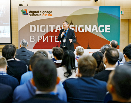 DIGITAL SIGNAGE SUMMIT RUSSIA